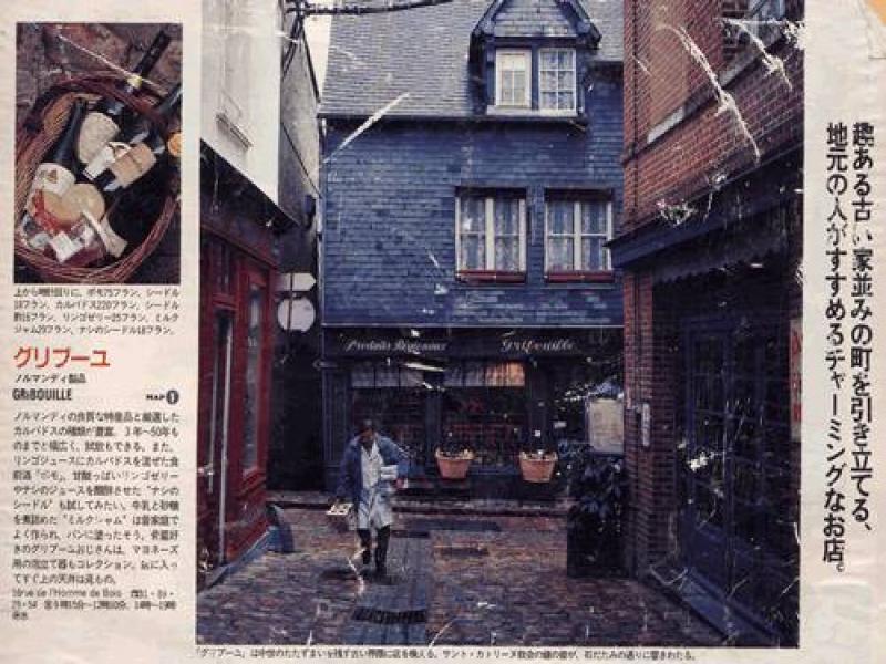 Le figaro - Japon 1995