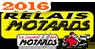 hotel relais motard 2016