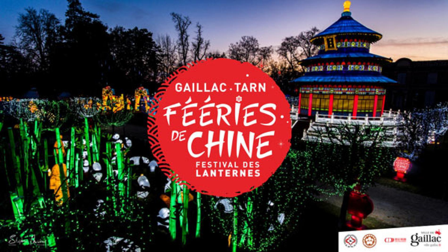 Tarif Spécial Festival des Lanternes