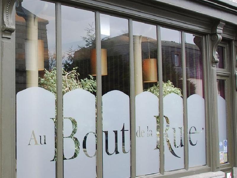 Restaurant AU BOUT DE LA RUE